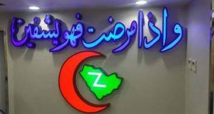 شركة دعايه واعلان بالمدينة المنورة